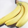 Zahngesundheitheitspfad Bild 18          Bananen